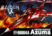 1/100 FT-00004A Azuma 雷電V Director's Cut