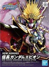 02 信長ガンダムエピオン SDW HEROES