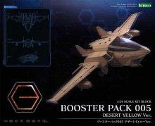ヘキサギア ブースターパック005 デザートイエローVer.