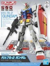ENTRY GRADE 1/144 RX-78-2 ガンダム