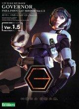 1/24 ガバナー パラポーン・LAT ミラー Ver.1.5