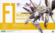 バーゼラルド Animation Ver. フレームアームズ・ガール