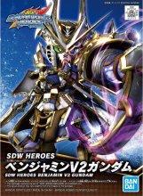 04 ベンジャミンV2ガンダム SDW HEROES