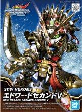 05 エドワードセカンドV SDW HEROES