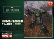 1/35 �号人型重機 連合国仕様 Riesen-Panzer � [United Nations Ver.]