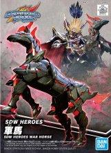 07 軍馬 SDW HEROES