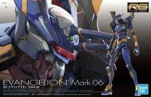 RG エヴァンゲリオン Mark.06