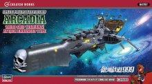 1/2500 宇宙海賊戦艦 アルカディア 三番艦[改]強攻型