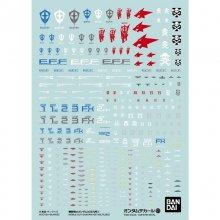 No.121 機動戦士ガンダムAGE 汎用 1 ガンダムデカール