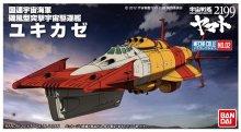 メカコレクション 02 磯風型突撃宇宙駆逐艦3番艦 ユキカゼ