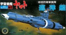 メカコレクション 地球防衛軍 巡洋艦