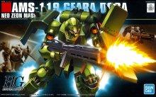 HGUC 1/144 AMS-119 ギラ・ドーガ