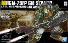 HGUC 1/144 RGM-79FP ジム・ストライカー