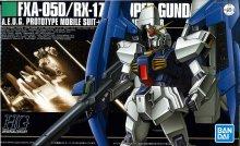 HGUC 1/144 FXA-05D/RX-178 スーパーガンダム