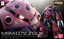 RG 1/144 MSM-07S シャア専用ズゴック
