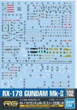 No.102 1/144 RG ガンダムMK-II用 ガンダムデカール