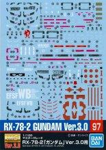 No.97 1/100 MG ガンダム Ver.3.0用 ガンダムデカール