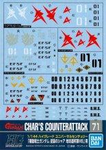 No.71 1/144 HGUC 機動戦士ガンダム 逆襲のシャア 地球連邦軍MS用 ガンダムデカール