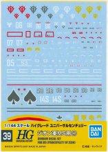 No.39 1/144 HGUC ジオン軍MS用 (4) ガンダムデカール