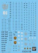 No.32 1/100 MG Hi-νガンダム用 ガンダムデカール