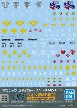 No.29 1/144 HGUC ジオン軍MS用 (2) ツィマッド社製MSデカール ガンダムデカール