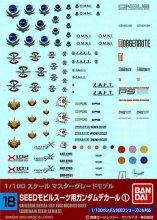 <img class='new_mark_img1' src='https://img.shop-pro.jp/img/new/icons33.gif' style='border:none;display:inline;margin:0px;padding:0px;width:auto;' />No.18 1/100 MG 機動戦士ガンダムSEEDモビルスーツ用 (1) ガンダムデカール