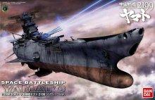 1/1000 宇宙戦艦ヤマト2199 コスモリバースVer.