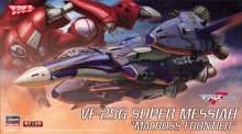 1/72 VF-25G スーパー メサイア マクロスF 【限定】