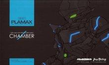 1/48 SG-01 マシンキャリバー K6821 チェインバー PLAMAX