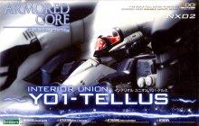1/72 インテリオル Y01-TELLUS テルス