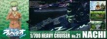 21 1/700 霧の艦隊 重巡洋艦 ナチ フルハルタイプ 劇場版 蒼き鋼のアルペジオ-アルス・ノヴァ-Cadenza