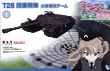 GP-22 1/35 T28 超重戦車 大学選抜チーム