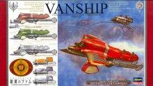 1/72 タチアナのヴァンシップ&ファムのヴェスパ ラストエグザイル-銀翼のファム