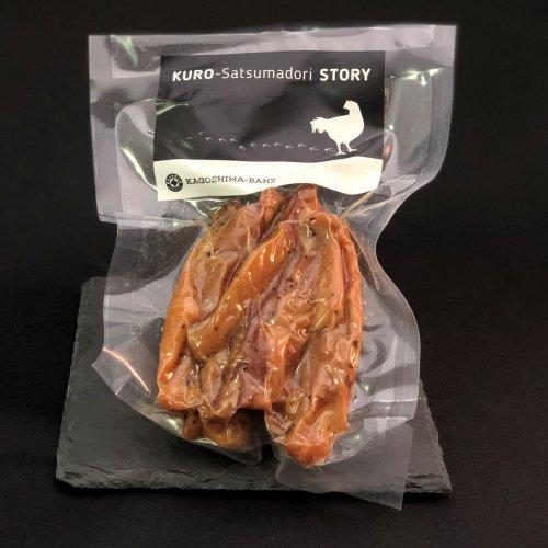 【至福】黒さつま鶏 手羽中ジャーキーの商品画像