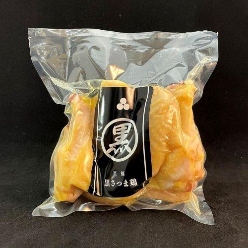 【至福】黒さつま鶏 『無限』手羽コンフィの商品画像