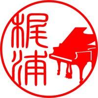 グランドピアノ(屋根をオープンver)