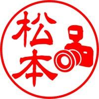 フラッシュ搭載カメラ