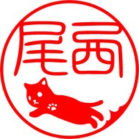 ネコ(ジャンプ)