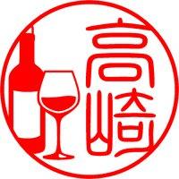 ワイングラスとワインボトル(赤)