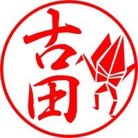 折鶴(足が生えているver)