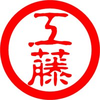 BOLD太枠(激太)の印鑑