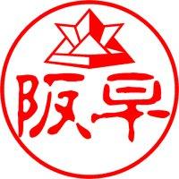 兜(折り紙)