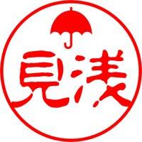 傘(アイコン)