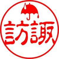傘と雨(アイコン)