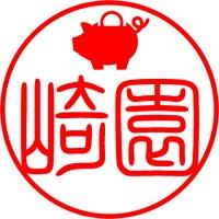 豚の貯金箱(アイコン)