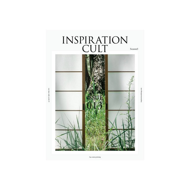 INSPIRATION CULT MAG /  ISSUE.013