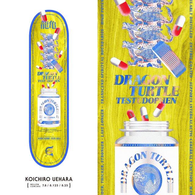 EVISEN / KOICHIRO UEHARA