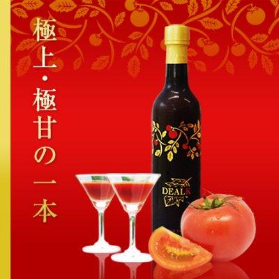 極上 200%トマトジュース 1本(500ml)※ギフト箱+包装紙『プレゼントに』