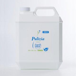 プリジア 業務用 4リットル 除菌消臭水| 愛犬用・愛猫用 [61041]