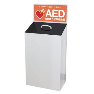 AED収納ボックス 床置きタイプ